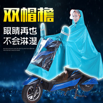 Electric motorcycle Electric car single cute thickened transparent cover men and women mini small fashion oxford cloth raincoat