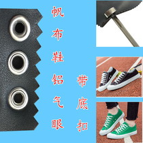 Shoelace hole hollow buckle metal inner ring 5 eyelet silver white shoes eyelet piece canvas aluminum mm rivets