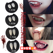 Small tiger teeth dentures cute natural daily small tiger teeth Halloween vampire zombie teeth fangs elves ears