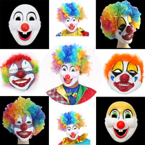 Kids Adult Clown Mask colorful head explosion hooded wig Halloween accessories watch show prop nose