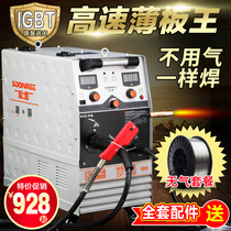 Sonle Carbon dioxide gas protection welding machine 250 3501 body split two-warranty welding machine 220V 380V dual use