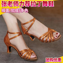 New Latin dance shoes female adult with high heel professional cha cha dance shoes soft bottom beginners practice dance shoes