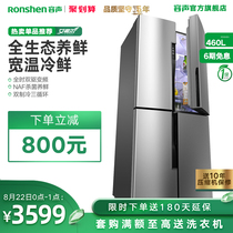Ronshen Yusheng BCD-460WD11FP cross-open four-door refrigerator a frequency inverter frost-free refrigerator