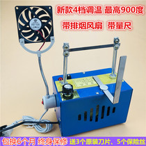 Thermostat Eager machine Ribbon ribbon lace Melt Magic Sticker trademark cutting machine multi-use electric scissors