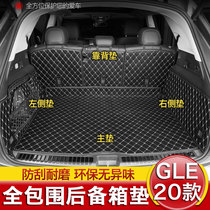 2020 Mercedes GLE450 GLE350 interior modified leather trunk mat trunk mat