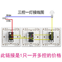 Promotion concealed a multi-control midway three switch triple switch double control home single open panel 86