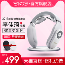 SKG cervical massage 4098 multi-function neck guard hot neck home cervical massage neck rich package