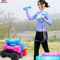 Small dumbbell ladies fitness home a pair of thin arm equipment hexagonal plastic dumbbell children beginners male sports