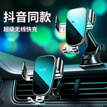 Car wireless charger mobile phone bracket car with automatic universal induction universal support navigation car