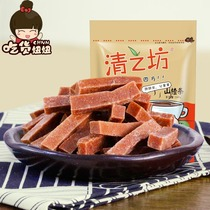 Qing Zhi Fang Hawthorn sweet and sour candied fruit 168g fresh hawthorn fruit Dan leisure food