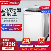 Panasonic xqb80-T8G2F 8 kg home silent energy-saving washing machine automatic