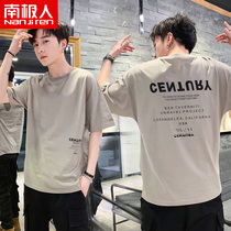 2) mens short-sleeved t-shirt 2019 new summer trend Tide brand loose cotton clothes half-sleeved mens compassionate