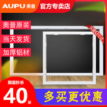 Ao PU conversion box Yuba accessories thickened ordinary ceiling plaster board PVC conversion box integrated ceiling white