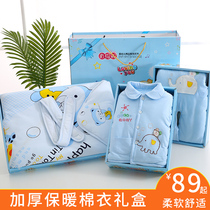 Newborn gift Box cotton clothing pure cotton baby clothes set newborn full moon baby cotton clothes mother and child products autumn and winter
