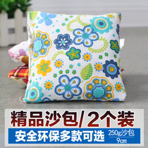 2 children kindergarten oxford cloth handmade sandbag 150g-300g pupils cartoon lost sand sand