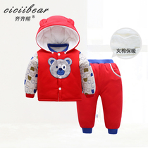 Qi Qi bear New Year baby padded warm suit baby clothes coral velvet bear detachable cap two-piece