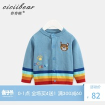 Qi Qi baby rainbow knit jacket cardigan baby cotton shirt hommes et femmes Spring striped broderie pull