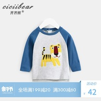 Qi Qi bear boys and girls spring models cartoon printing long-sleeved T-shirt childrens clothing baby baby cotton round neck shirt