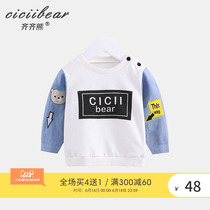Qi Qi bear 2019 spring new male baby sweater baby denim shirt sleeve stitching cotton long-sleeved shirt
