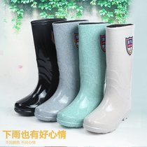 Genuine back rain shoes women spring and autumn high barrel boots fashion medium barrel velvet can be removed anti-skid hard rubber shoes shoes