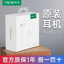 OPPO Headphoneoriginal R11 R11S R9s R17 oppor15 Headphonein-in-ear r11plus phone headset original with oppo findx r17pro headphonek k3 reno a9