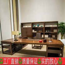 New new Chinese solid wood desk chair bookcase combination of modern minimalist desk China Light Luxury Ban Tai Nordic