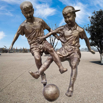 Playing football glass and steel figure sculpture custom campus square sports children statue resin imitation copper student ornaments