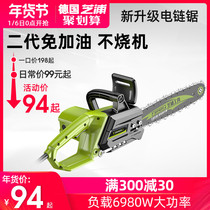 Germany Shiba PU electric saw wood cutting saw household electric chain saw multi-function free refueling chain saw chain saw high power electric saw
