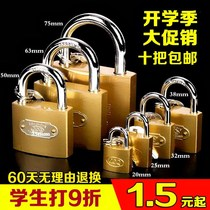 Tools common small lock household jewelry box trumpet iron padlock Cabinet Lock industrial anti-theft window box anti-theft Net home