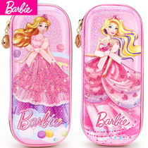 Barbie pupils stationery girls large capacity pencil cute princess cute children creative Korean pencil case