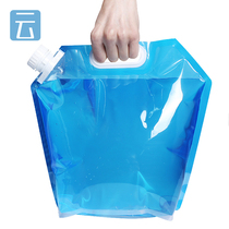 Outdoor camping supplies portable plastic bucket travel foldable water bag large capacity water bottle drinking bag mountaineering