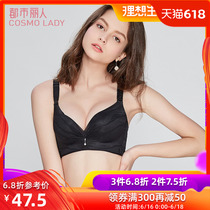 Urban beauty humanities chest classic comfortable three-dimensional gather soft skin-friendly ladies underwear 2B7505