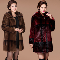 Winter Haining mink fur coat whole mink coat ladies long middle-aged mother Anti-season special