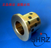 Oilless bushing MPFZ20-15 20 25 30 30 30 50 copper alloy shoulder-length self-lubricating copper sleeve