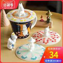 Moomin Ming cartoon mug lid universal tea cup water cup lid silicone cup lid accessories round cup lid