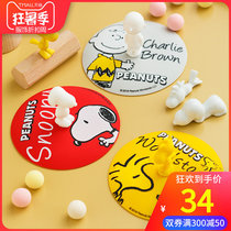 SNOOPY silicone cup lid mug lid accessories universal water cup lid round cartoon cup lid