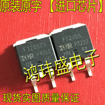 Import new original genuine f3205s IRF3205S to263 chip (FET)