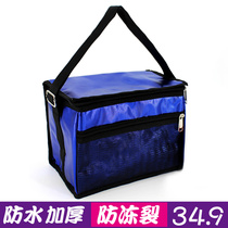 Bath bag wash makeup bath bag mens bath pocket womens bath bag large capacity male Korea fitness waterproof