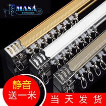 Masha thick curtain track pulley curtain rod mute straight rail slide rail top mounted side mounted single and double Roman pole