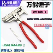 Cement wall nail cement nail steel nail multi-purpose hammer home carpentry cast iron nail nail hammer manual decoration