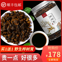 SF Birch velvet genuine wild non-Russian imports of Changbai Mountain Birch velvet black gold particles 1 kg can be powder