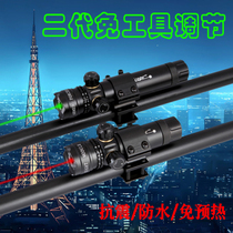 New hand-tuned plus long laser low tube clip infrared laser sight red and green laser aiming adjustable aiming instrument