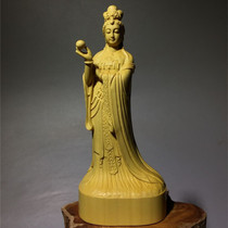 Huang Yang wood carving princess mother solid wood carving figure car set pieces Ping An Meizhou Mazu Buddha statue.