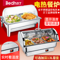 Beding electric buffet stove clamshell square cloth stove buffet breakfast insulation furnace insulation pot hotel tableware