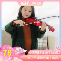 Polaroid violin toy can play childrens gift baby music musical instrument girl boy 3-6 years old beginner