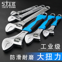 On the carpenter hardware tools adjustable wrench auto repair machine repair multi-functional active plate hand mouth plastic handle wrench