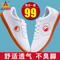 Mountain People Sports tai chi shoes female summer beef tendon at the end of sports shoes leather breathable tai chi practice shoes martial arts shoes men