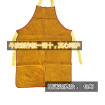 Pure leather wear-resistant insulation anti-hot flame retardant radiation welding Apron welder protective overalls new
