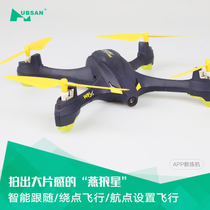 Hapson model remote control aircraft UAV h507a aerial aircraft four-axis toy aircraft aerial