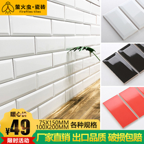 Nordic small white brick bread brick solid color grid 75 * 150 kitchen bathroom balcony subway brick tile wall brick
